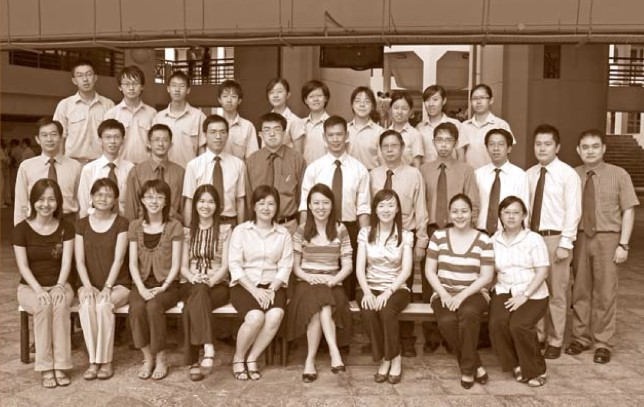 SSRC-Exco-2008-2009-Photo
